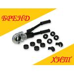 Пресс ручной гидравлический ПРГ-300МШ