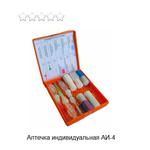 Аптечка индивидуальная АИ-4