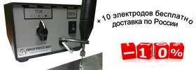 Электромаркер по металлу ПРОГРЕСС-001