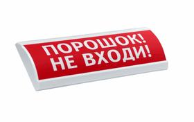 Светоуказатели ЛЮКС-12