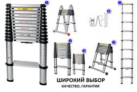 Стремянка-лестница телескопическая 2,1-3,85 метра