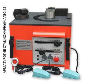 Арматурогиб стационарный электрический АГЭС-25