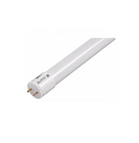 Лампа светодиодная трубка 20Вт PLED T8-1200GL, G13, 6500K FROST матовая, холодный, неповоротный цоколь